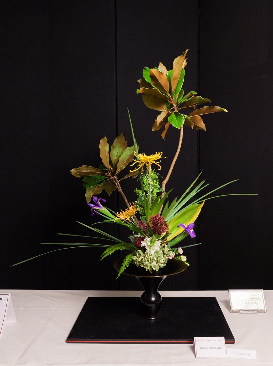 composition florale rikka shofutai